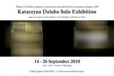 katarzyna-dziuba-solo-exhibition1.jpg